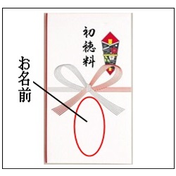 hatuho1