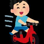 2歳児からでも乗れる!ペダルなしのトレーニングバイクとは?