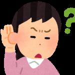 妊娠報告で義父母の余計な一言を受け流せ!10の対応方法