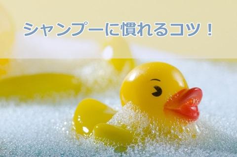 kids-shampoo2