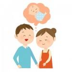 葉酸で染色体異常率が低くなる!流産、ダウン症のリスクを軽減?