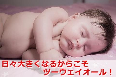 baby02