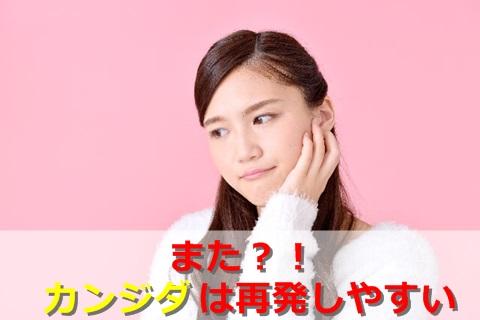 kanjida02