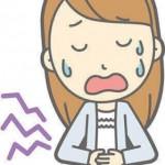 妊娠初期に便秘と下痢が繰り返す原因!流産の心配と緩和方法
